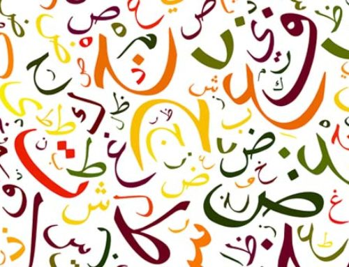 Arabic letters in other languages